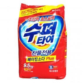 세제 (9.5kg 슈퍼타이)